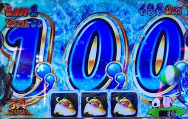 押忍!サラリーマン番長 稲妻玉 +100