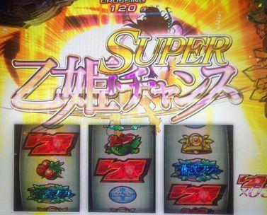蒼穹のファフナー スーパー乙姫チャンス 中段チェリー