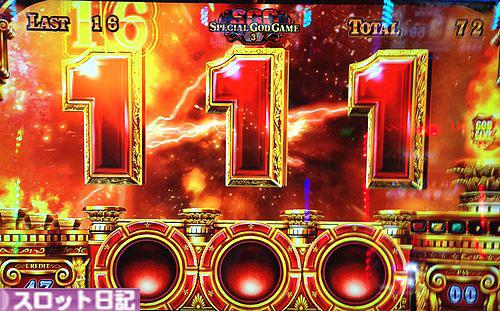 ミリオンゴッド 神々の凱旋 SGG スペシャルゴッドゲーム