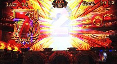 ミリオンゴッド 神々の凱旋 赤扉 第一停止7
