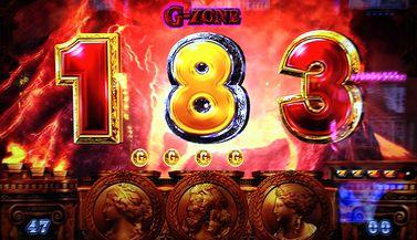 ミリオンゴッド 神々の凱旋 G-ZONE 黄7 4連