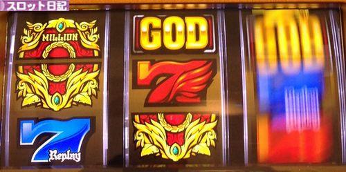 ミリオンゴッド 神々の凱旋 中段赤7テンパイ