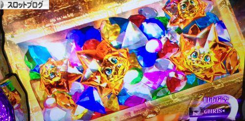 バイオハザード6 エンタライオン 金色宝箱 レインボー 宝石
