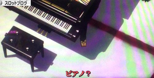 エヴァンゲリオン希望の槍 ピアノモード