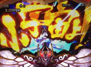 聖闘士星矢 女神聖戦 燃えろ!オレの!小宇宙よ!