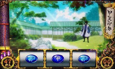 バジリスク絆 甲賀ステージ