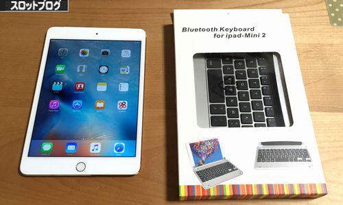 iPad mini4 +Bluetoothキーボード
