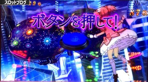 【初夜(意味深)】魔法少女まどか☆マギカ 初のワルプルギスの夜!←今さら