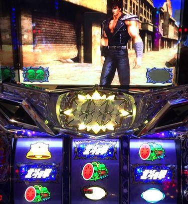 北斗の拳 強敵 スイカ 七星ランプ4個点灯