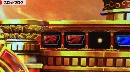 ミリオンゴッド 神々の凱旋 赤7の2連