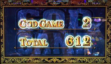 ミリオンゴッド 神々の凱旋 ゼウスステージ 2連