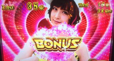 AKB48バラの儀式 ボーナス確定