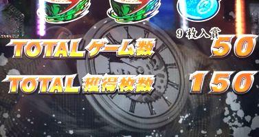 鬼武者3 時空天翔 駆け抜け