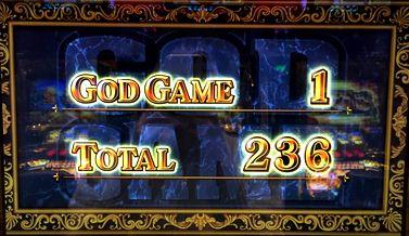 ミリオンゴッド 神々の凱旋 終了画面