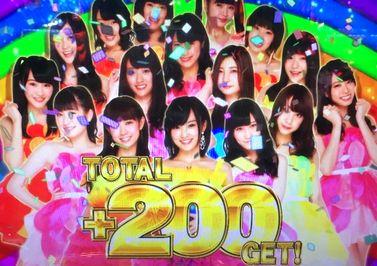 ぱちすろAKB48 バラの儀式 てっぺんチャレンジ +200G