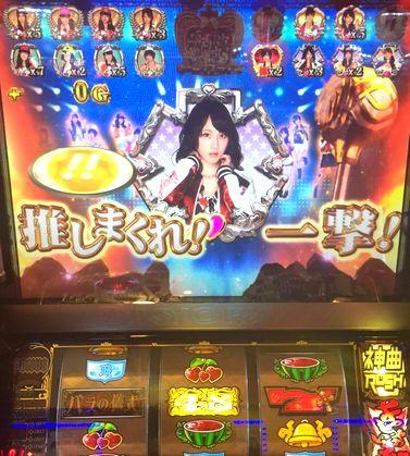 ぱちすろAKB48 バラの儀式 DDチャージ