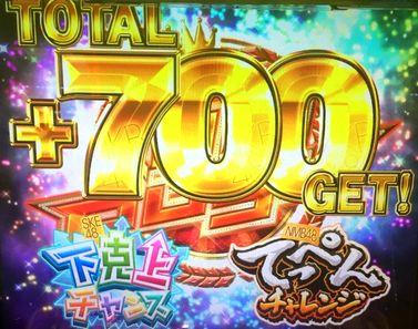 ぱちすろAKB48 バラの儀式 サプライズコンボ 3桁乗せ +700G