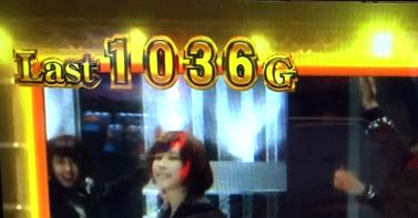 ぱちすろAKB48 バラの儀式 ART残り4桁1000G
