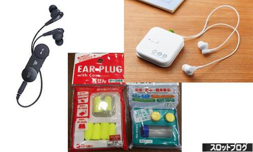 耳栓 デジタル耳栓 ノイズキャンセリングイヤホン