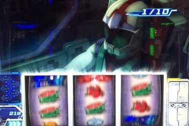起動戦士ガンダム 覚醒 CZニュータイプチャレンジ