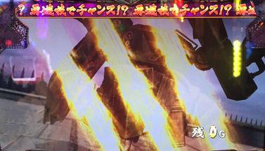 鬼武者3 時空天翔 幻魔討伐ミッション ミシェルvsブレインスタン