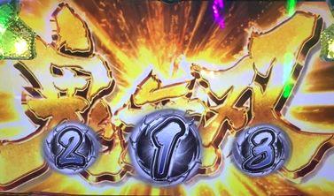 鬼武者3 時空天翔 幻魔討伐ミッション ジャックvsマーセラス 鬼無双復活勝利