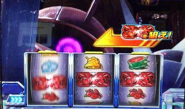 スロット機動戦士ガンダム 覚醒-Chained battle- 赤図柄を狙え