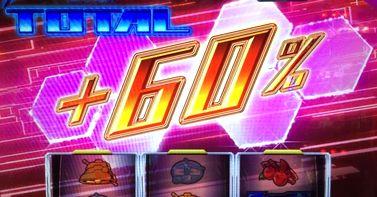 スロット機動戦士ガンダム 覚醒-Chained battle- 中段チェリー 青7 REDボーナス +60%