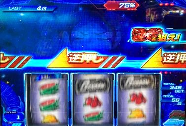 スロット機動戦士ガンダム 覚醒-Chained battle- 赤バーを狙え ララァ
