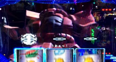 スロット機動戦士ガンダム 覚醒-Chained battle-