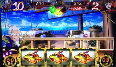 バジリスク絆 10対8 甲賀弾正 共通ベル