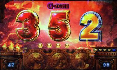 ミリオンゴッド 神々の凱旋 G-ZONE 黄7の4連