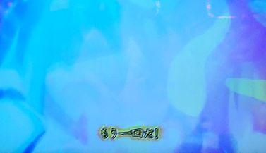 戦国乙女2 深淵に輝く気高き将星 伊達マサムネ 温泉卓球 天下統一モード 復活勝利