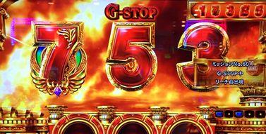 ミリオンゴッド 神々の凱旋 G-STOP 753 リーチ目 しちごさん