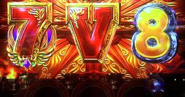 ミリオンゴッド 神々の凱旋 赤扉 はずれ