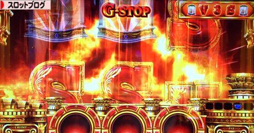 ミリオンゴッド 神々の凱旋 G-STOP 鏡2枚