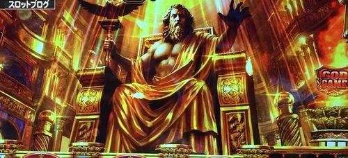 ミリオンゴッド 神々の凱旋 ゼウスステージ