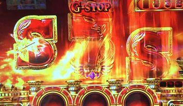 G-STOP 鏡2枚 7図柄有り 第一停止S図柄