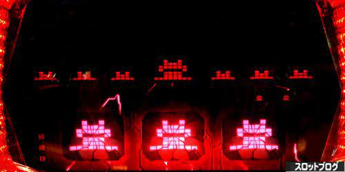 キングパルサー(ドットパルサー) レッドアウト演出 赤画面