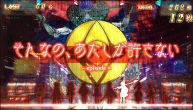 魔法少女まどか☆マギカ そんなの、あたしが許さない 佐倉杏子エピソードビッグ
