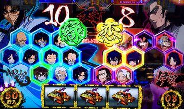 バジリスク絆 10対8 甲賀10人