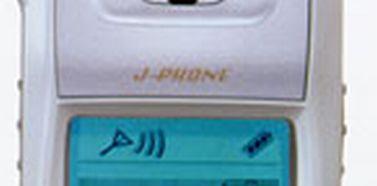 jphone J-PE02 初代iPhone?
