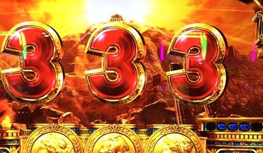 ミリオンゴッド 神々の凱旋 青7の3連 3揃い