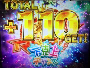 AKB48 バラの儀式 下克上チャンス