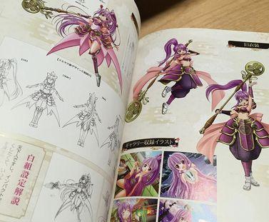 PS Vita 『戦国乙女 ~LEGEND BATTLE~』 プレミアムエディション 公式設定資料本 徳川イエヤス