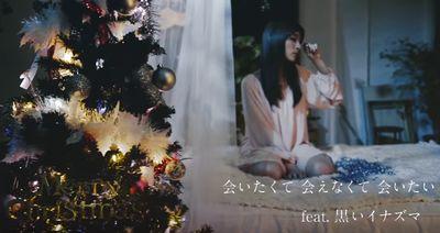 ブラックサンダー 西野カナ CM動画 クリスマス