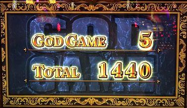 ミリオンゴッド 神々の凱旋 GOD揃い 7揃い 5セット終了