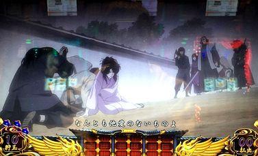 バジリスク3 CZ 争忍チャレンジ 甲賀卍谷防衛戦 室賀豹馬 失敗