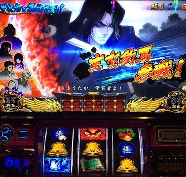 バジリスク3 CZ 争忍チャレンジ 甲賀卍谷防衛戦 室賀豹馬 チャンスベル