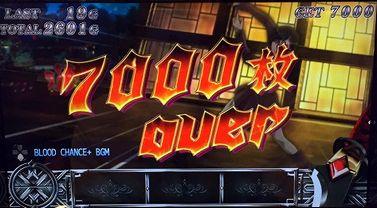 BLOOD+ 二人の女王 7000枚オーバー